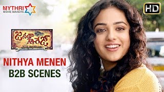Nithya Menen Back 2 Back Scenes | Janatha Garage Telugu Movie | Jr NTR | Mohanlal | Samantha