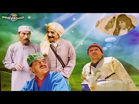 film hamo mol ma3za complet