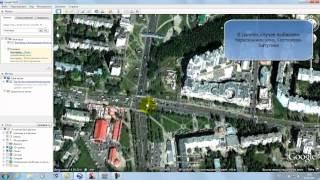 видео Служебная топология