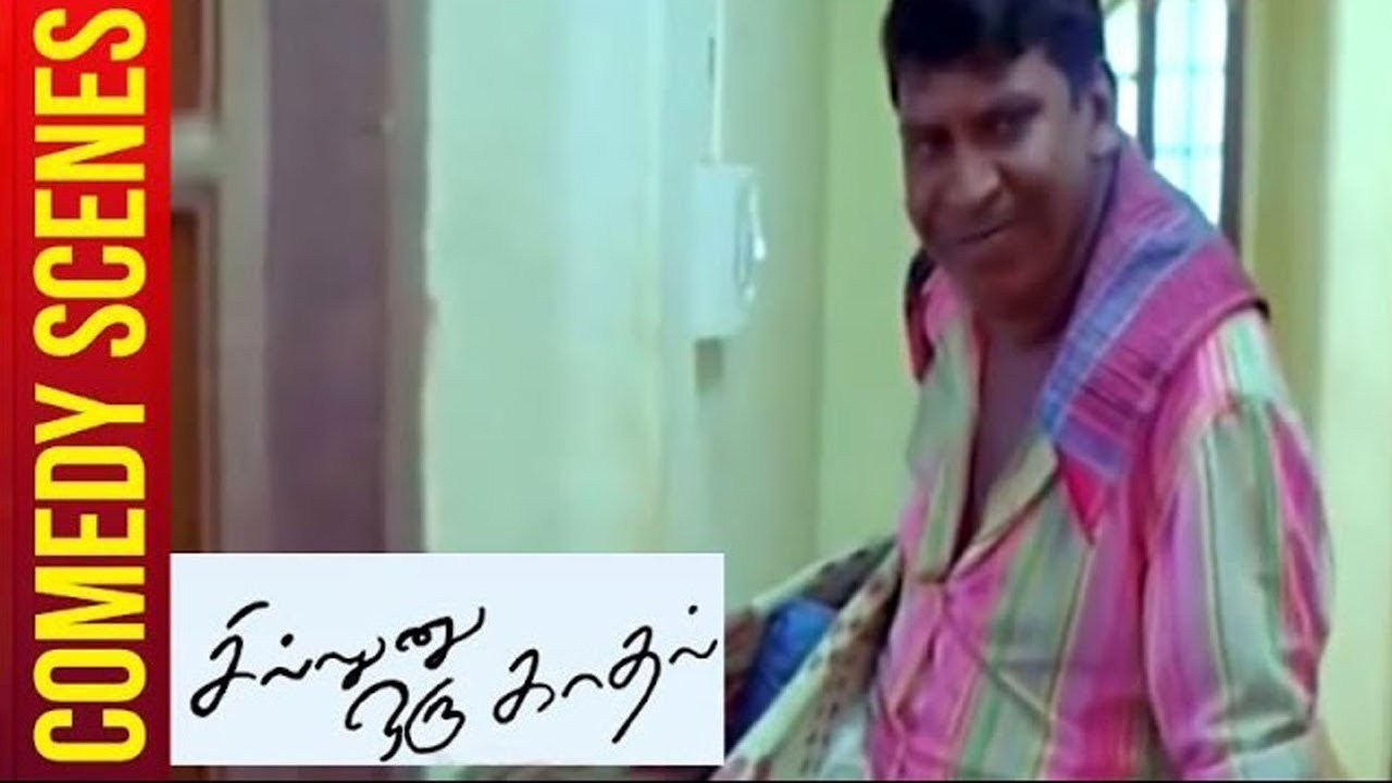 Sillunu Oru Kaadhal | Vadivelu gets beaten in Red Light Area | Comedy Scene
