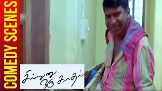 Sillunu Oru Kaadhal | Vadivelu gets beaten in Red Light Area | Comedy Scene
