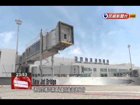 New transparent double-deck jet bridge at Taoyuan Airport welcomes arrival of Airbus A380