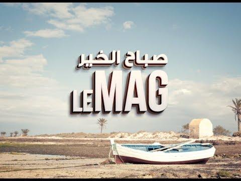 Sbeh El Khir Le Mag Du  Lundi 09 Avril 2018 - Nessma Tv