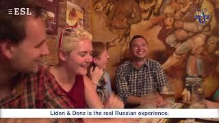 Escuela de idiomas Liden & Denz, San  Petersburgo