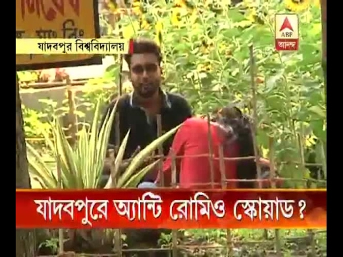 Anti-Romeo squad in Jadavpur University?