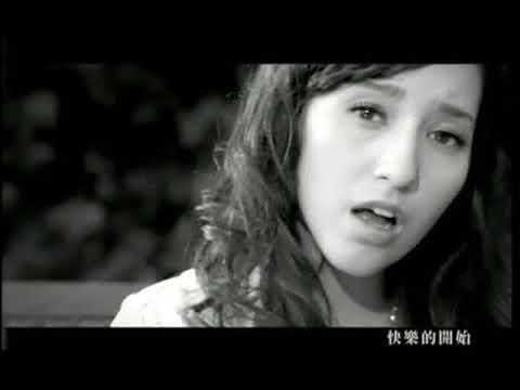南拳媽媽nan Quan Mama-不該結束bu Gai Jie Shu Official Music Video