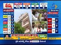 BJP Leading In Karimnagar | Interview With Bandi Sanjay