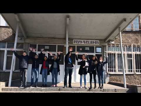 Школа № 148 им. Мушега Галшояна Г. Ереван / M. Galshoyani Anvan № 148 Avag Dproc