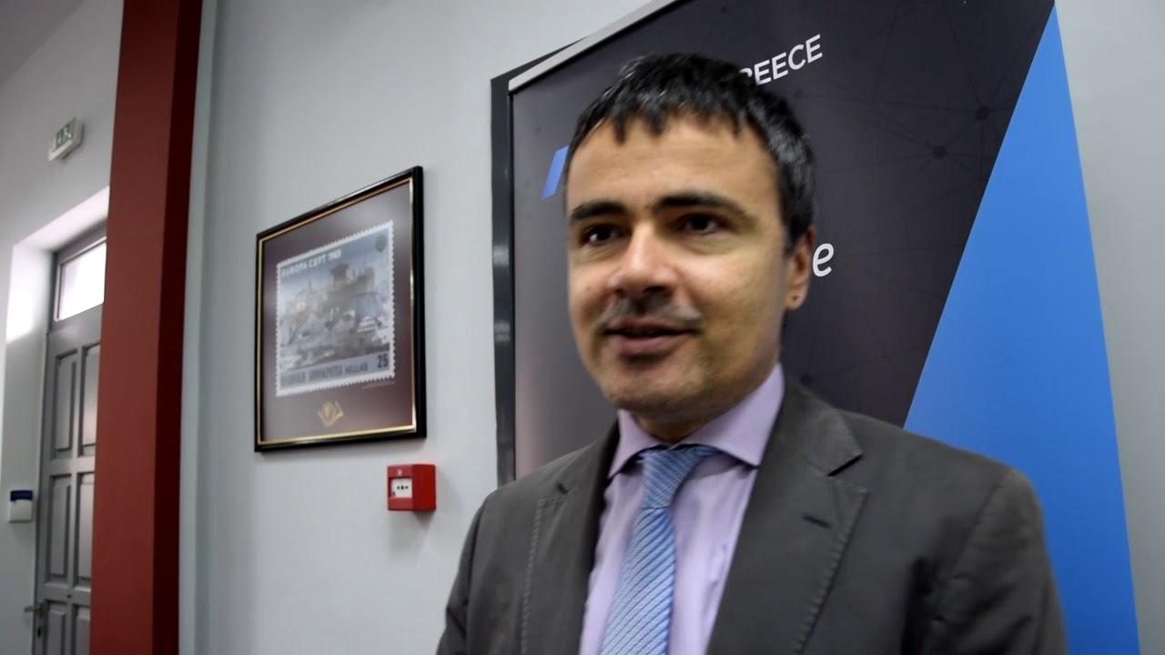 Ημερίδα με θέμα «Ενίσχυση της Εξωστρέφειας των ελληνικών επιχειρήσεων στην Ευρωπαϊκή Αγορά»