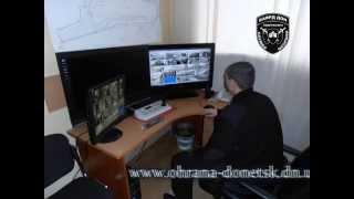 видео услуги пультовой охраны