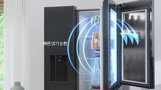 03 삼성 3도어 정수기 냉장고 푸드쇼케이스 0731온…