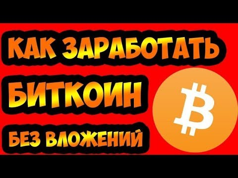 vertex 40 рублей бонус за регистрацию на депозитиз YouTube · Длительность: 4 мин33 с