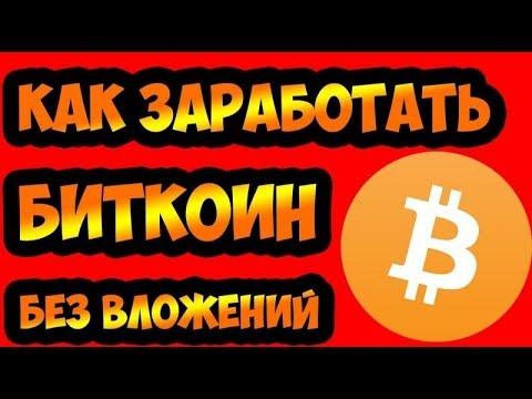 TOP 5 FAYSET Майнинг биткоиновиз YouTube · Длительность: 4 мин23 с