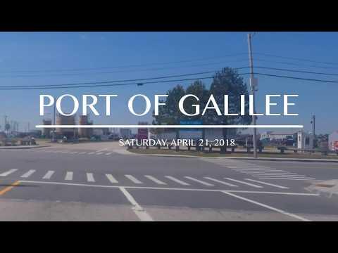 Port of Galilee, Rhode Island
