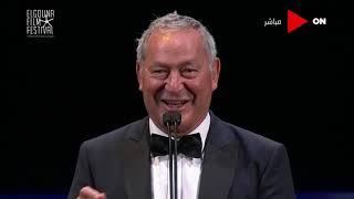 حفل إفتتاح  مهرجان الجونة السينمائي بدورته الرابعة