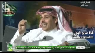 طارق النوفل: هناك حرب على سامي الجابر لإرضاء بعض الاشخاص