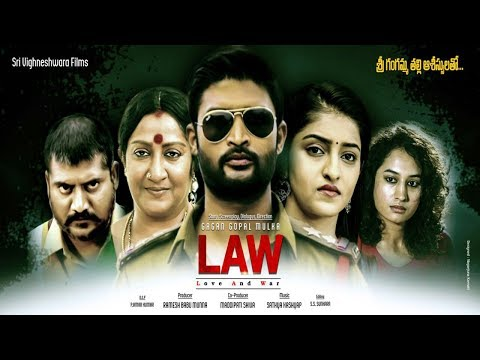 LAW Movie First Look Launch | Film Jalsa