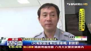 【TVBS】昏迷指數進步到8 家屬仍怨拿不到3聯單