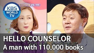 Download lagu A man with 110,000 books [Hello Counselor/ENG, THA/2019.08.26]