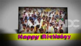Kancharla Bhupal Reddy Birthday Wishes