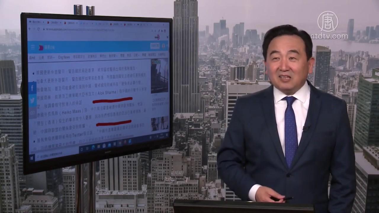 【今日点击】蓬佩奥:严厉国安法暴露中共最大恐惧 27国促北京三思
