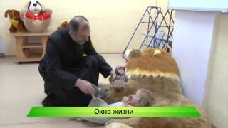 """В Кирове появится окно жизни. ИК """"Город"""" 27.03.2015"""