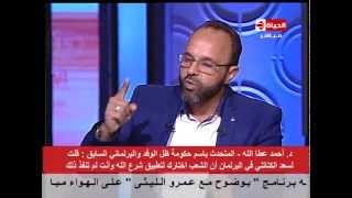 برلماني سابق: اذا كان هناك حزب سياسي واحد يمثل الاسلام فهو حزب الوفد
