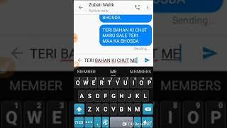 PART- 2 ZUBAIR MALIK KI CHUDAI