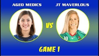 GAME 1: Ageo Medics vs JT Maverlous   Japan Volleyball League 2019-2020