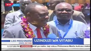 Uzinduzi wa vitabu katika Kaunti ya Vihiga