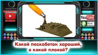 видео Гидроизоляционные смеси РЕКС