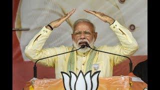 PM Shri Narendra Modi addresses public meeting in Mathurapur West Bengal tvnxt telugu live