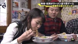HKT48のごぼてん はなちゃん初登場