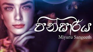 Pinsariya Miyuru Sangeeth