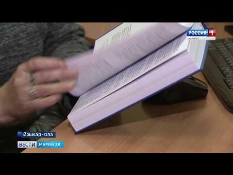В Марий Эл вышел словарь марийских сравнений