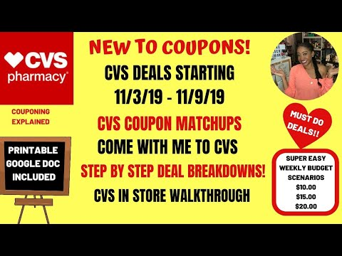 SUPER EASY CVS DEALS STARTING 11/3/19|COUPON MATCHUPS DEALS BREAKDOWNS COME WITH ME TO CVS 😍