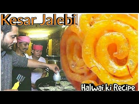 How to make Jalebi  हलवाई वाली जलेबी की रेसिपी  My kind of Productions