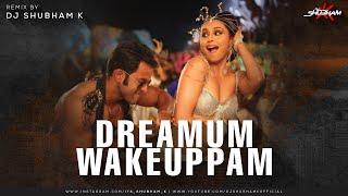 Dreamum Wakeupum DJ Song - Dreamum Wakeupum DJ Mix - Aiyyaa - Insta Viral Song | | DJ Shubham K