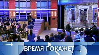 Будущее Донбасса. Время покажет. Выпуск от30.01.2017