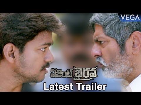 Agent Bhairava Latest Trailer | Latest...