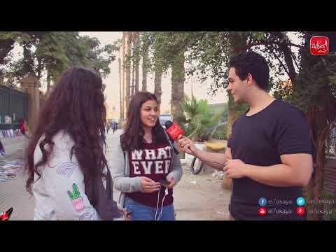 """بنات حلوة عايزه تتجوز ثري عربي .. """" الفلوس اهم من الحب """"!!"""