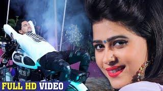 ये देखिये Gunjan Singh किस तरह प्यार में दीवाना बने फिर रहे है ~ Rupawa Aaisan ~ Superhit Song 2018