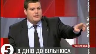 """Андрій Іллєнко у програмі """"Час. Підсумки дня"""" 20.11.2013"""