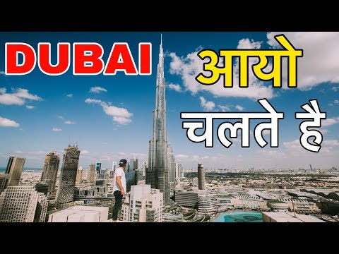 DUBAI FACTS IN HINDI || DUBAI CITY IN HINDI || DUBAI BURJ KHALIFA || AMAZING FACTS ABOUT DUBAI
