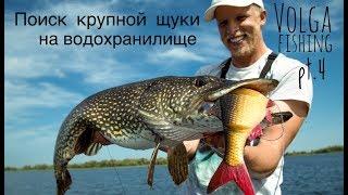 видео Резина для крупной рыбы. Часть I