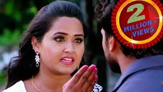 Kyu Thukaraya Kajal Raghwani Khesari Lal Yadav Ko HD Full Video MEHANDI LAGA KE RAKHNA|wwr