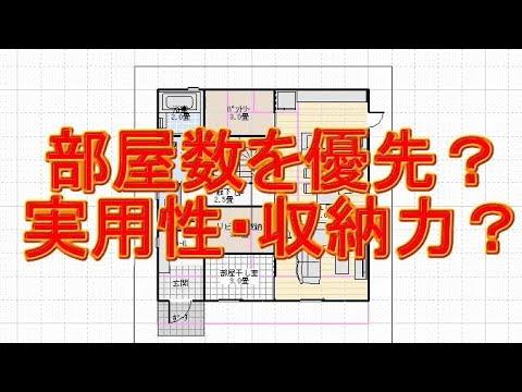 パントリー収納とリビング収納物干し室のある間取り図3パターン