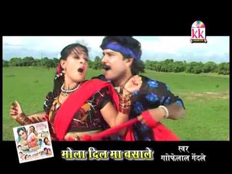 गोरेलाल बर्मन Cg Song-Tor Sang Bharmthe Mola-Gorelal Barman-Ratan Sabiha-Chhatttisgarhi HD Geet 2018