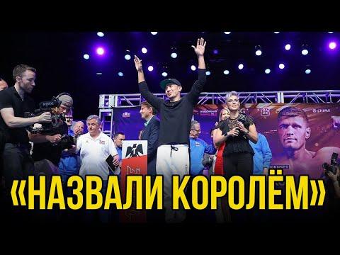 Головкина Назвали Королем   Новости Бокса