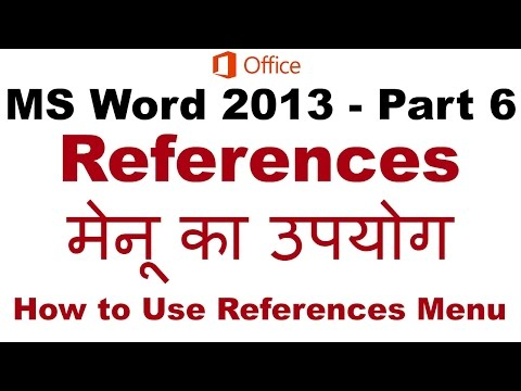 Microsoft Word 2013 - References Menu  [Hindi/ Urdu]